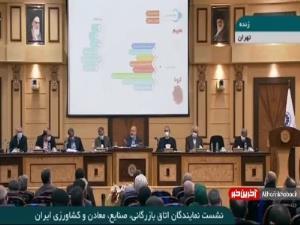 قالیباف: مجلس هیچ چیز پنهانی ندارد