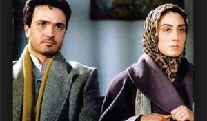 یادی از جشنواره فجر هفدهم با حضور هدیه تهرانی و محمدرضا فروتن
