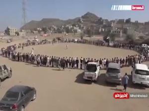 تجمع در مناطق مختلف استان الحدیده علیه آمریکا