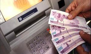 آخرین جزئیات از تغییرات در مبالغ یارانه نقدی برای سال آینده