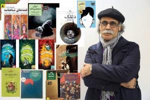 پیشنهاد اهل فرهنگ برای نمایشگاه کتاب؛ فهرست پیشنهادی فرهاد حسنزاده