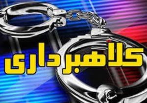 دستگیری کلاهبردار میلیاردی در ایلام