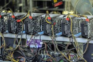کشف ۴ هزار دستگاه ارز دیجیتال قاچاق در البرز