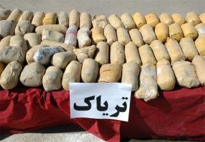 توقیف محموله افیونی توسط ماموران یگان تکاوری یزد