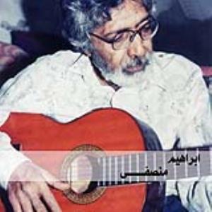آهنگ محلی/ نوای بندرعباسی با ترانه «لبخند» از ابراهیم منصفی