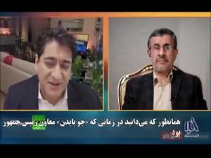 اظهار نظر جالب احمدی نژاد در خصوص بایدن در گفتگو با رسانه روسی
