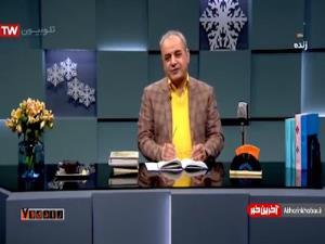 خوانش و تفسیر رشید کاکاوند از «لیلی و مجنون» در رادیو هفت