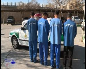دستگیری باند سارقان طلاجات سالخوردگان در مرکزی