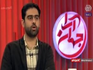 دفاع زرشناس از چرایی انقلاب اسلامی را ببینید