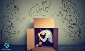 چرا از قضاوت دیگران می ترسیم؟