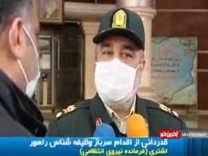 حمایت قاطع فرمانده ناجا از سرباز وظیفه شناس