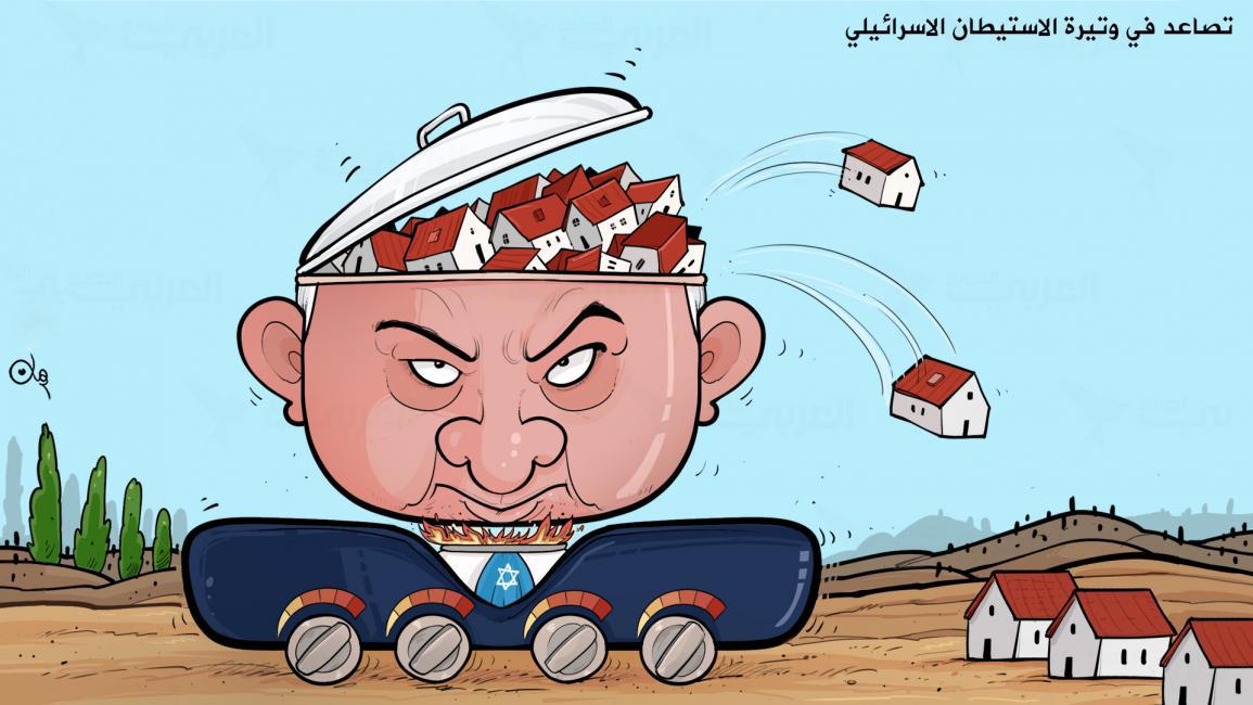 کارتون/ افزایش شهرک سازی توسط رژیم صهیونیستی