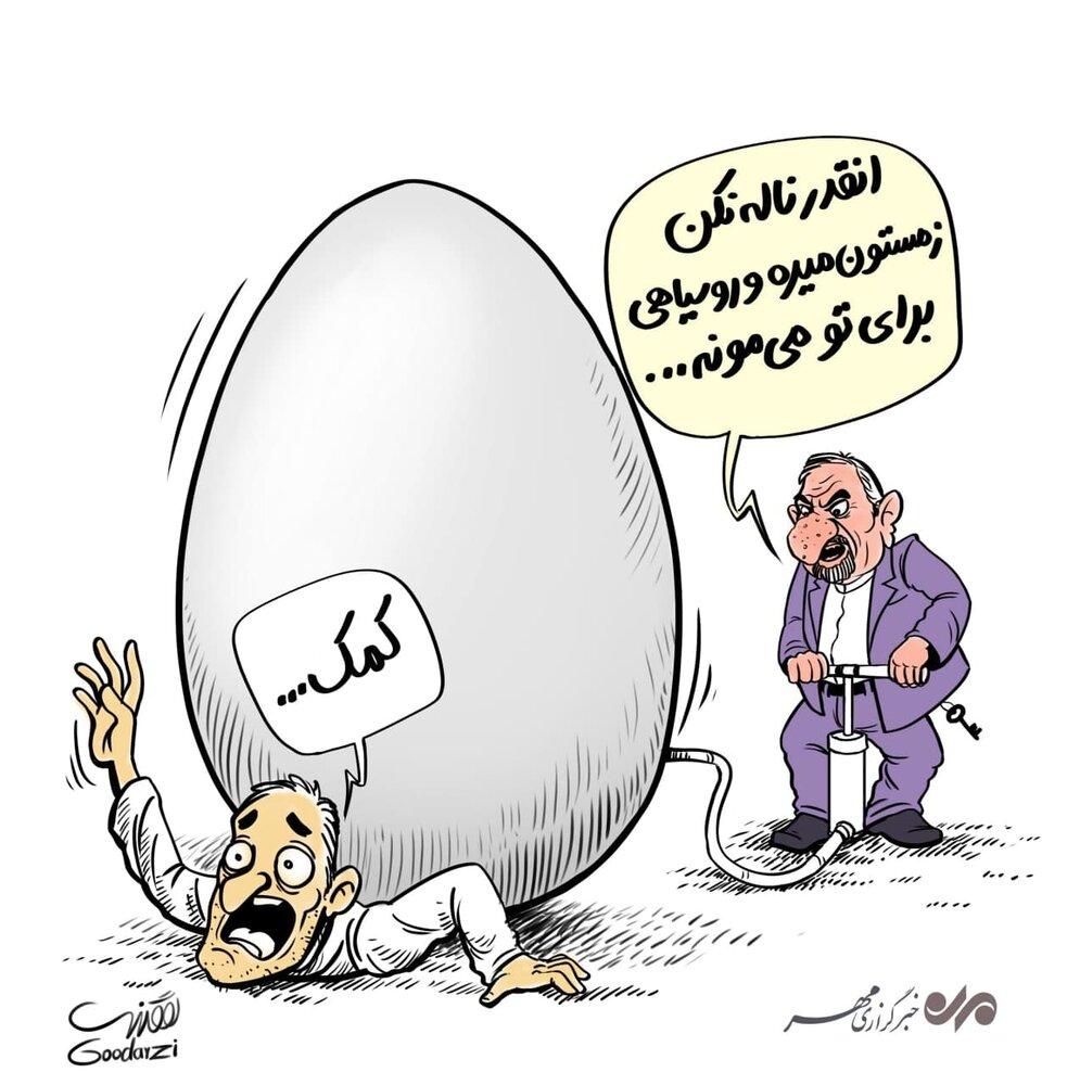 کاریکاتور/ گرانی تخم مرغ در سیاهی زمستان