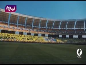 11 اتفاق عجیب لیگ برتر ایران!