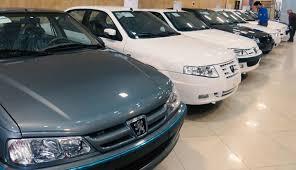قیمت خودرو افزایشی شد