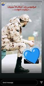 واکنش یک استقلالی به خبر سیلی خوردن سرباز از نماینده مجلس