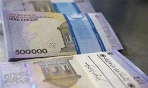 ۲۸ میلیارد تومان کمک بلاعوض به نیازمندان البرز پرداخت شد