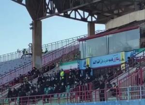 حضور هواداران در ورزشگاه اراک!
