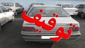 توقیف خودروی حامل کالای قاچاق در مهران