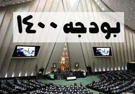 چرا سهم مالیات ناعادلانه در اداره تهران به بیش از ۴۲ درصد افزایش پیدا کرد؟