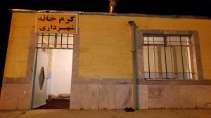 نخستین گرمخانه شهر اسدآباد راهاندازی شد
