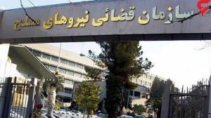جزئیات حکم عیسی شریفی قائم مقام قالیباف اعلام شد