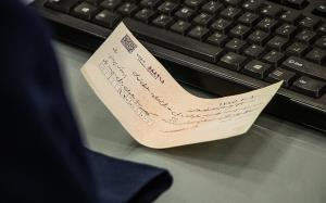 جزئیاتی تازه از قانون جدید چک