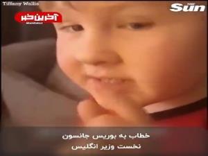سخنان تند کودک خسته از قرنطینه