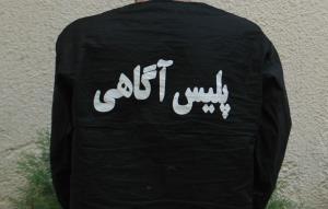 دستگیری سارق کابل مخابرات در صومعه سرا