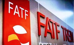 زیانهای سه گانه عدم تصویب FATF