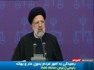 هشدار رئیسی به شوراهای حل اختلاف