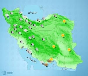 پیشبینی وضعیت آب و هوا؛ ورود سامانه بارشی جدید به کشور