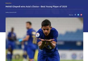 فوتبالیست بوشهری بهترین بازیکن جوان آسیا شد