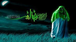 امام غایب(عج) چگونه موجب دلگرمی مؤمنین میشود؟