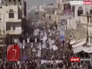 تصاویری از آغاز راهپیمایی گسترده مردم یمن در شهر «صعده»