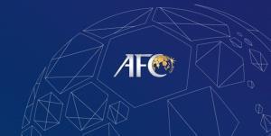 لغو 4 تورنمنت توسط AFC