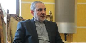سفیر ایران در یمن: آمریکا مادر تروریسم است