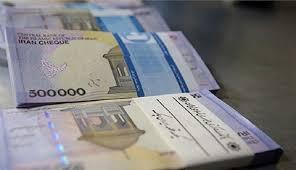 مالیات حقوق های نجومی در سال آینده