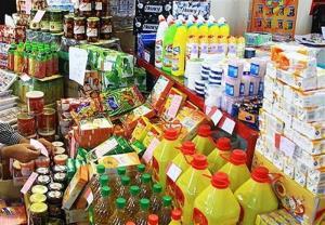 قیمت انواع میوه و ترهبار و مواد پروتئینی در کرمانشاه
