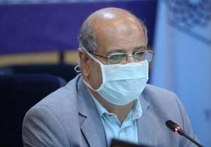 زالی: وضعیت زرد کرونای تهران شکننده است
