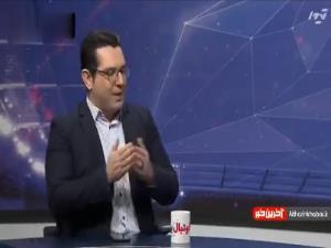 تحلیل بازی آلومینیوم اراک - پرسپولیس تهران
