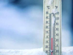چالدرانی ها شب گذشته دمای ۲۱ درجه زیر صفر را تجربه کردند