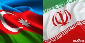تاثیر مناسبات ایران و آذربایجان بر منطقه از زبان نماینده مجلس