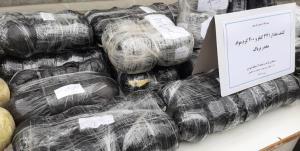 کشف ۱۲۴ کیلوگرم موادمخدر در محور آزادراه پلزال-خرمآباد