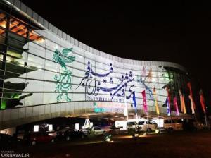 ساعت اکران سینماهای جشنواره فیلم فجر مشخص شد