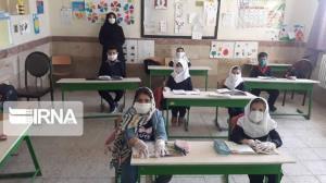 مدارس قصرشیرین برای حضور دانشآموزان پایه اول و دوم باز است