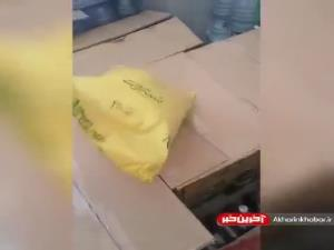 بسته بندی روغن نیمه جامد در پلاستیک به دلیل کمبود حلبی