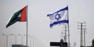 افتتاح سفارت امارات در اسرائیل به تعویق افتاد