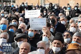 تجمع بازنشستگان مقابل سازمان برنامه و توضیحات نوبخت