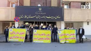 تجمع اعتراضی کارگران و بازنشستگان تأمین اجتماعی خوزستان